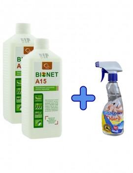 Dezinfectant Bionet Igienizant glicerina alcool